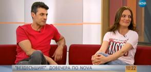 """""""Вездесъщият"""" с премиера в българския ефир тази вечер по NOVA"""