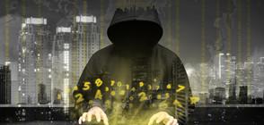 8 страни членки на ЕС искат спешно въвеждане на санкции за хакери