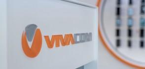 """20 000 MB свобода с предплатен мобилен интернет """"Easy Traffic"""" от VIVACOM"""