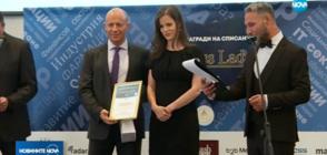 НАГРАДА ЗА NOVA: Марина Цекова получи приз за качествена журналистика