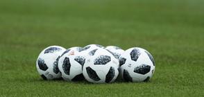 Най-скъпите футболисти и отбори на Световното в Русия (ГАЛЕРИЯ)