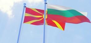 МВнР: Приветстваме поканата към Скопие за НАТО