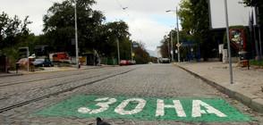 """""""Зелената"""" зона в София става платена в събота и се разширява"""