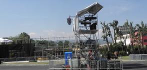 ФРАНКОФОЛИ: Предстартова подготовка за фестивала