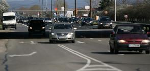 В последния почивен ден: Очаква се засилен трафик по пътищата у нас