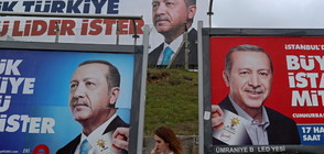 Рекордно гласуване в чужбина за президент и парламент в Турция