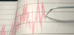 Слабо земетресение е регистрирано край Благоевград