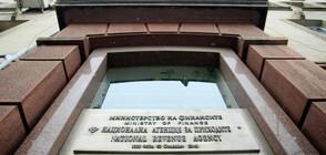 Комисията за защита на личните данни започва проверка в НАП