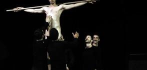 """""""Великият укротител"""" на гръцкия хореограф Димитрис Папайоану с премиера в България"""