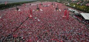 Преди вота в Турция: Кандидат-президенти и депутати на заключителни митинги (ВИДЕО)
