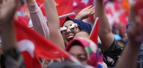 В НАВЕЧЕРИЕТО НА ВОТА: Какви са настроенията в Турция?