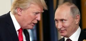 Пресата обяви Тръмп за предател