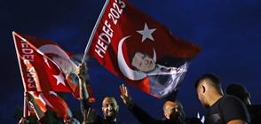 ВОТЪТ В ТУРЦИЯ: Ердоган обяви, че печели нов президентски мандат (ВИДЕО)