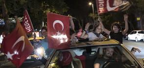 Привържениците на Ердоган празнуваха изборната победа (ВИДЕО+СНИМКИ)