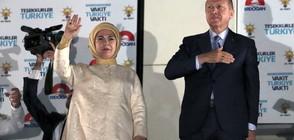 СЛЕД ПОБЕДАТА: Ердоган започва трансформация на държавния апарат (ВИДЕО+СНИМКИ)