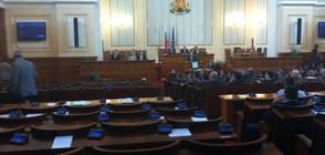 Скандали в парламента заради избора на нов социален министър (ОБЗОР)