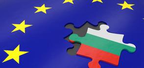 БЪЛГАРИЯ ПРЕДАВА ЩАФЕТАТА: Австрия застава начело на ЕС