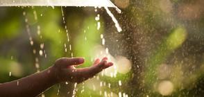 Седмицата започва със слънце, но и още дъжд