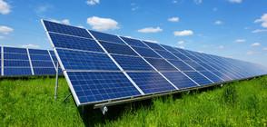 Готова ли е България да замени традиционните източници на енергия?
