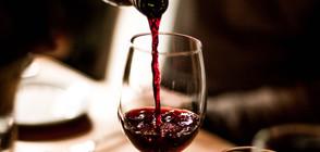 Бутилка вино седмично е равна на 10 цигари