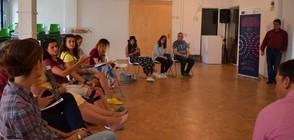 Специални обучения за социалните предприемачи в Инкубатора на ПРОМЯНАТА
