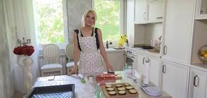 """Елегантна вечеря с Вероника Стефанова в """"Черешката на тортата"""""""
