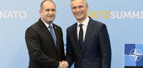 Румен Радев: Лидерската среща на НАТО препотвърди единството в Алианса