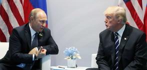 """Остри реакции на републиканци и демократи след срещата """"Тръмп-Путин"""""""