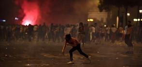 СЛЕД ПОБЕДАТА: Безредици и арести на фенове във Франция (ВИДЕО)