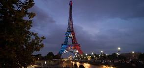 Осветиха Айфеловата кула в синьо, бяло и червено (ВИДЕО+СНИМКИ)
