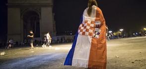 ВЪПРЕКИ ЗАГУБАТА: Балканска фиеста в цяла Хърватия (ВИДЕО)