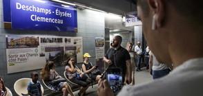 """В ЧЕСТ НА """"ПЕТЛИТЕ"""": Преименуваха шест метростанции в Париж (СНИМКИ)"""