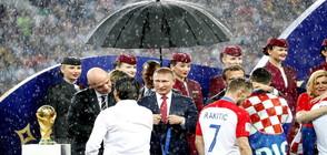 Трима президенти и един чадър на финала на Световното (СНИМКИ)