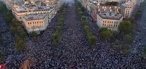 Франция посрещна футболните си герои с грандиозно празненство (ВИДЕО+СНИМКИ)