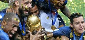 Награждават френските национали с държавни отличия