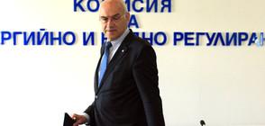 Иван Иванов: Не коментираме решенията на КЗК за ЧЕЗ (ВИДЕО)