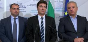 БСП: Имаме първото потвърждение, че сделката за ЧЕЗ е незаконна (ВИДЕО)