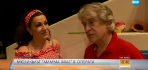 """Mamma Mia!"" – световният хит на българска сцена"