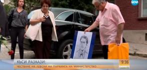 """""""КЪСИ РАЗКАЗИ"""": Писателят, който търси гроба на Левски"""