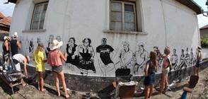 Художници представят модерно изкуство по стени и дувари (ВИДЕО+СНИМКИ)