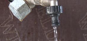 Забраниха да се пие вода от чешмите в още две хасковски села