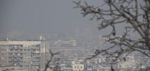 Румъния се учи от България за борбата с мръсния въздух