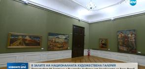 Показват 91 картини с българска живопис от колекцията на Боян Радев (ВИДЕО)