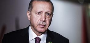 КРИЗАТА В ТУРЦИЯ: Ердоган предлага необичайни мерки