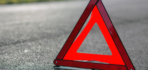 Катастрофа затрудни движението на пътя Симитли-Банско