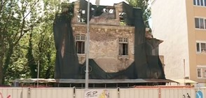 ЗАРАДИ ИНВЕСТИТОРСКИ ИНТЕРЕС: Застрашен е още един паметник на културата