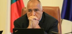 Борисов разпореди проверка на всички мостове в страната