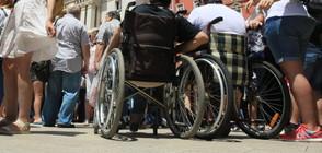 Нов раздор сред хората с увреждания (ВИДЕО+СНИМКИ)