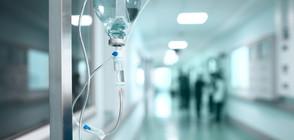 СЛЕД ИНЦИДЕНТ С ПОЧИНАЛОТО БЕБЕ: Нещастен случай или лекарска грешка?