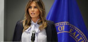 Мелания Тръмп: Не давам ухо на слуховете за изневерите на мъжа ми (ВИДЕО+СНИМКИ)